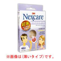(3M)ネクスケアアクネドレッシング・ニキビパッチの商品画像