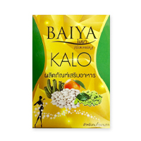 BAIYA KALOの商品画像