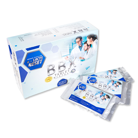 BBXダイエットサプリの商品画像