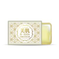 洗顔石鹸 Bi-HADAの商品画像