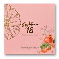 エイティーン(Eighteen18)の商品画像