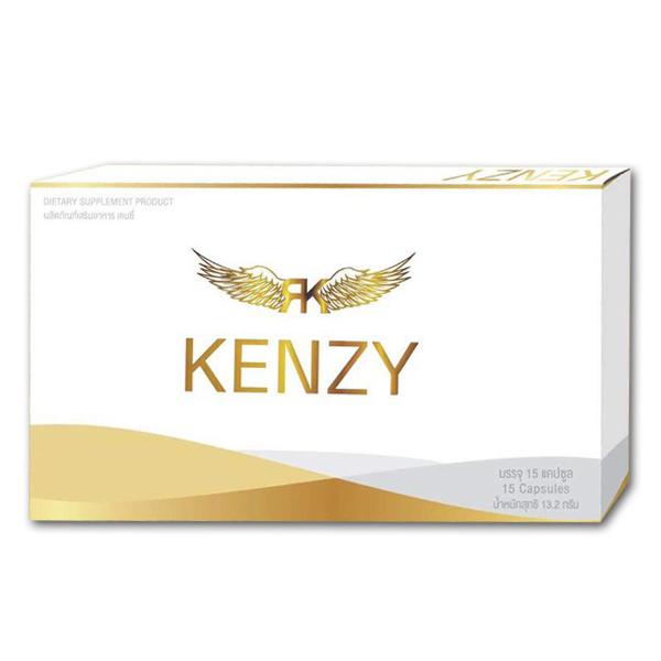 ケンジー(KENZY)の商品画像