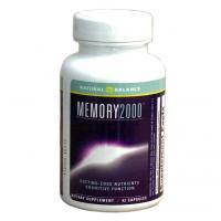 メモリー2000の商品画像