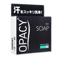 オパシー石鹸(男女の汗・体臭改善)の商品画像