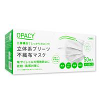 オパシー3層マスクの商品画像