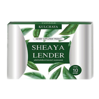 SHEAYA LENDERの商品画像