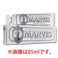 (Marvis)ホワイトニングミントトゥースペーストの商品画像