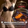スラーリ メディサイエンティックコーヒーの商品画像