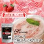 スラーリ 芳醇イチゴダイエットの商品画像